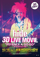 "hide 3D LIVE MOVIE ""PSYENCE A GO GO""~20 years from 1996~"